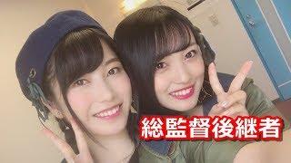 AKB48総監督の横山由依(26)が 8日、東京・秋葉原のAKB48...