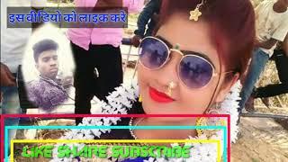 Bhauji patari ge   new Khortha video   Khortha dj song 2018