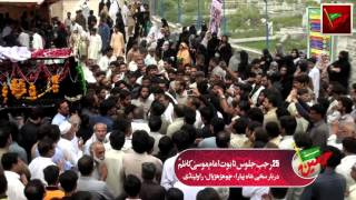 25 Rajab 2016 Jaloos e Taboot Imam Mosa Kazim (a.s) Chour Harpal Part 6