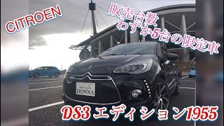 限定販売数5台の希少車入庫!! thumbnail