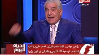بالفيديو.. زاهي حواس: الإبقاء على وزارة الآثار