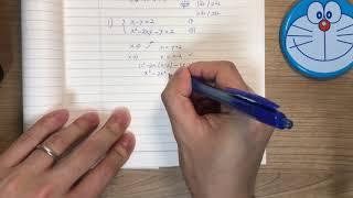 수포자를 위한 고등수학 43강 : 연립이차방정식의 해법