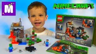 Майнкрафт ЛЕГО Пещера собираем конструктор LEGO Minecraft The Cave