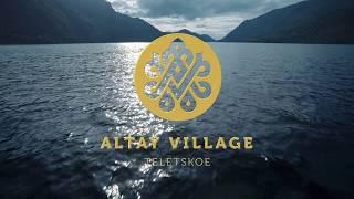 ALTAY VILLAGE TELETSKOE