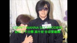 羅志祥 [如果還有如果] 自製版MV