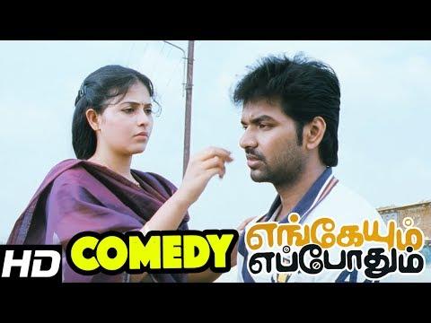 Engeyum Eppothum | Tamil Movie | Engeyum Eppothum Full Movie Comedy Scenes | Sharvanand | Ananya