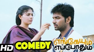Engeyum Eppothum | Tamil Movie | Engeyum Eppothum full Movie Comedy Scenes | Sharvanand | Ananya
