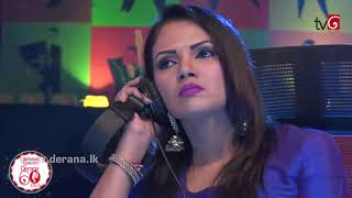 Derana 60 Plus - 09th June 2018 Thumbnail