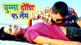 Navneet Singh का सबसे हिट गाना Chumma Dhodiye Pa Lem Bhojpuri Superhit Song