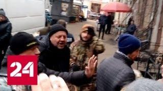 Одесские зоозащитники подрались с прохожими во время акции - Россия 24