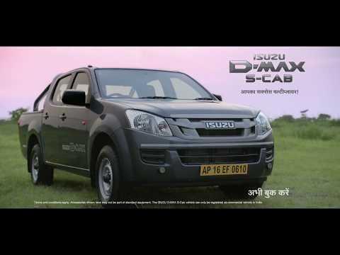 ISUZU D-MAX S-CAB - your success multiplier 30 sec Architect & Farmer_Hindi
