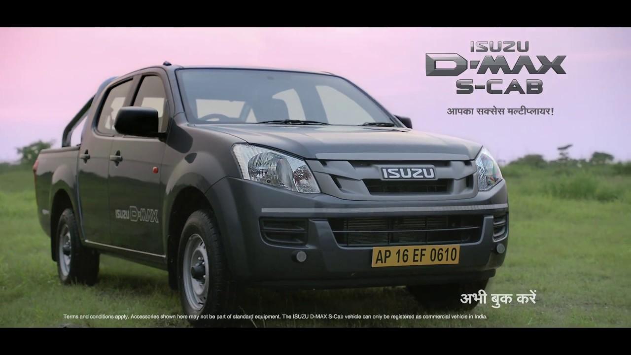 ISUZU D MAX S CAB   Your Success Multiplier 30 Sec Architect U0026 Farmer_Hindi