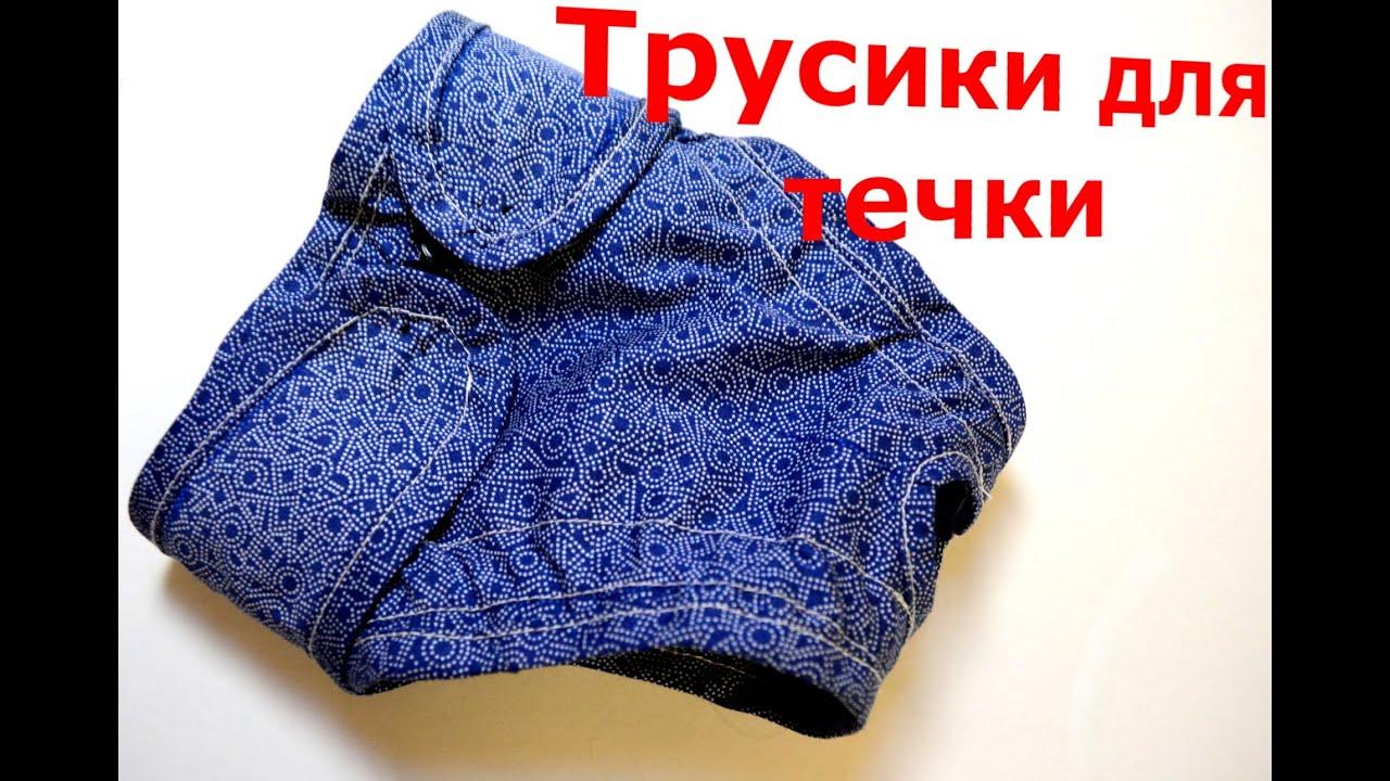 Одежда и обувь для собак различных пород. Все размеры, все сезоны!. Заказ доставки: (044) 592-25-40. Действует накопительная скидка.