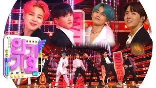 BTS(방탄소년단) - Boy With Luv(작은 것들을 위한 시) @인기가요 Inkigayo 20190421
