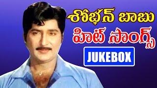 Sobhan babu hit songs - video songs jukebox - volga video