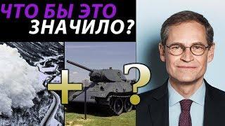 Лучшие видео: танки Т-34 едут по Рос…