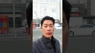 진주 혁신투어 -  연길 세기호텔 주변