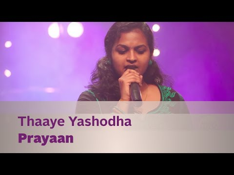 Thaaye Yashodha(Morning Raga) - Prayaan - Music Mojo Season 2 - Kappa TV