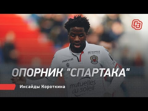 "Опорник ""Спартака"": инсайды Короткина"