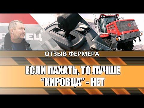 ВСЯ ПРАВДА ПРО КИРОВЕЦ...