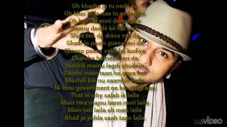angreezi-beat-by-honey-singh-ft-gippy-latest-song-2012-with