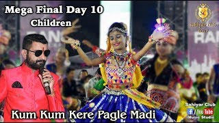 Dandiya 2018 | 104 | Kum Kum Kera Pagle Madi | Children | Six Step | Rahul Mehta | Mega Final
