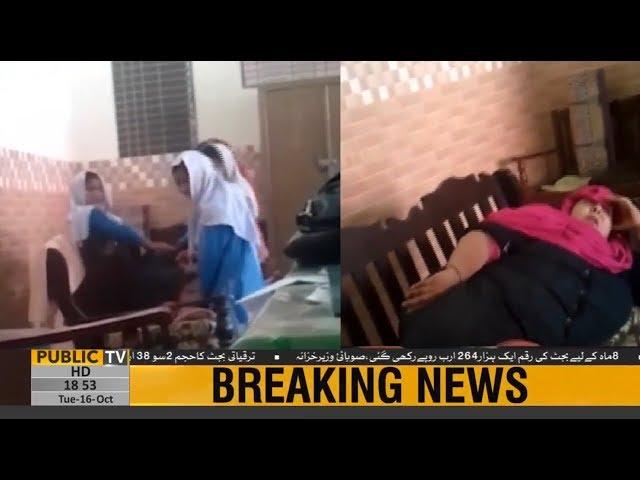 Teacher ne bacho se khidmaten karwani shuro kardin - Video Dekhen