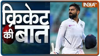 Cricket Ki Baat: Virat Kohli Scripts History, Breaks Don Bradman's Old Record