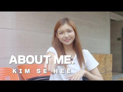 [ESteemTV] ABOUT ME - #4. KIM SE HEE