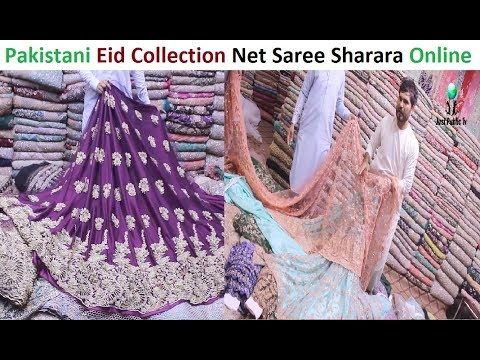 Pakistani Net Dresses Eid Collection Sharara Lehenga Maxi With Price || Qurtaba Cloth Market