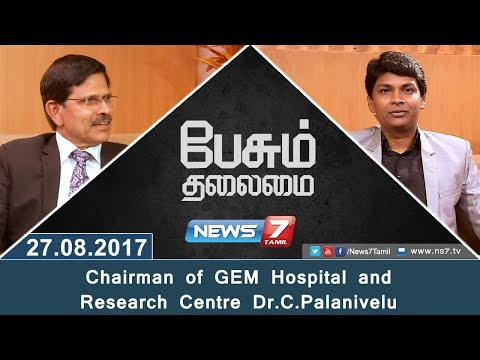 Chairman of GEM Hospital and Research Centre Dr.C.Palanivelu in Paesum Thalaimai