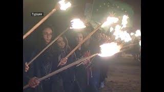 День памяти и скорби по жертвам Кавказской войны в Турции г  Кефкен, 2018г