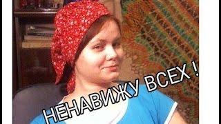 Почему я не люблю русский традиционный костюм. ч.3.