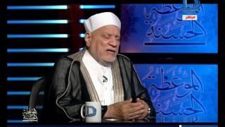 الموعظة الحسنة| دعاء الدكتور أحمد عمر هاشم لاستقبال شهر رمضان الكريم