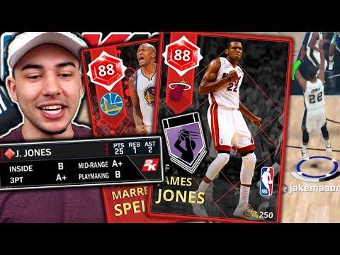 RUBY JAMES JONES + MARREESE SPEIGHTS SHARPSHOOTERS! RUBY SQUAD! NBA 2K18 MyTeam