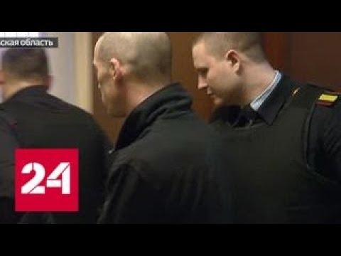 """Вместо убийства """"плюшевого короля"""" киллер пошел в полицию - Россия 24"""