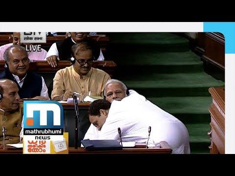 A Single Hug To Melt All Differences | Dhim Tharikida Thom; Episode: 283| Mathrubhumi News