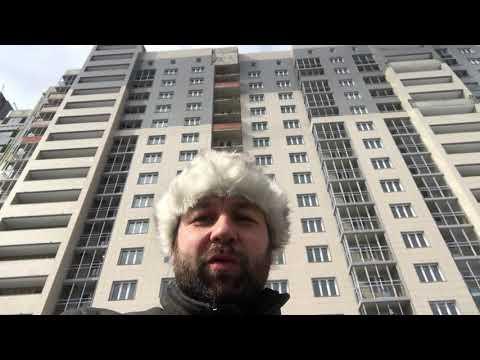 Первый день просмотров ЖК Авеню, Подольск, ул.Рабочая д.4 окончен. Работа риэлтора Leadman Brokers