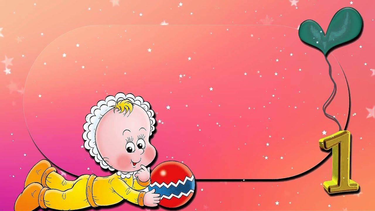 Детские, красивые фоны для детских открыток