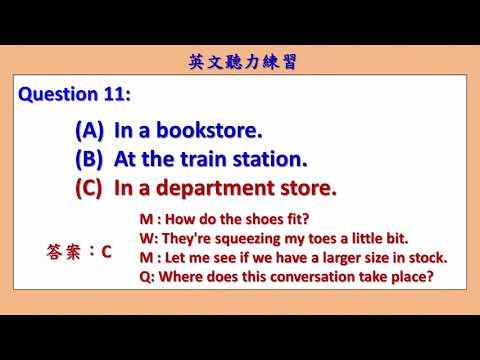 英文聽力練習 61 會考及英檢聽力範例 – (English Listening Practice.)