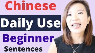 CHINESE DAILY USE SENTENCES FOR BEGINNERS 2019 🙌🤗📚