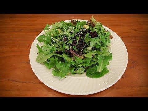 Organic Healthy Life - Mexican Salad w/ Black Beans