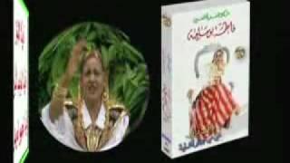 Fatma Bousaha Africa Cassette