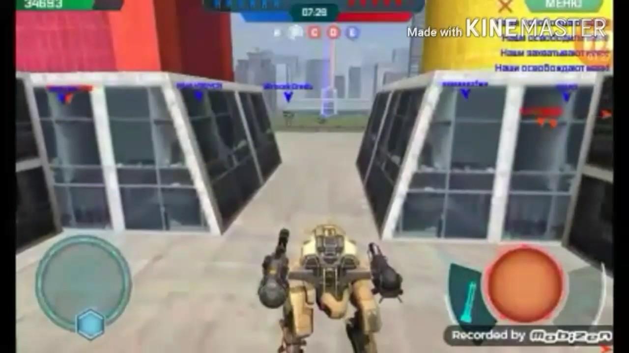 doomsday machine far loud