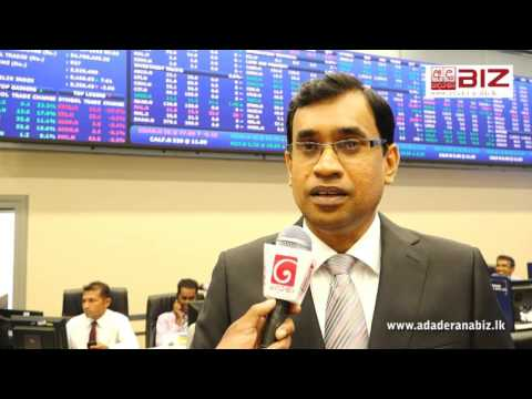 S&P/CSE Sector and Industry Group Indices Jointly Launched by S&P Dow Jones Indices, CSE (Sinhala)
