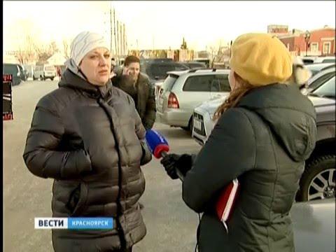 красноярск девушка 16 22 секс без регистрации знакомства