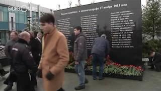 В аэропорту Казани прошел траурный митинг, посвященный 4 й годовщине крушения самолета «Боинг 737»