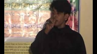 Poran Bondhu re Valo Baisa o Tor Mon Pailam Na Re Bangla Folk Song