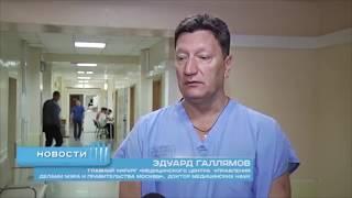 Галлямов Эдуард Абдулхаевич  провел мастер класс в Благовещенске