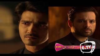 Alif Allah Aur Insaan Episode 25 HUM TV Drama 10th October 2017